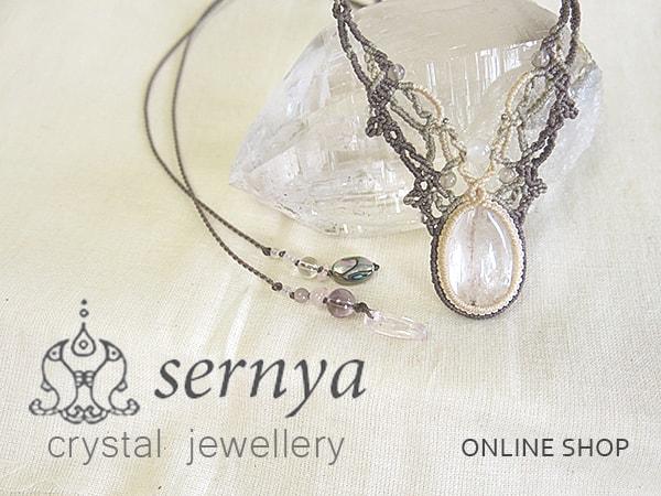 sernya online shop
